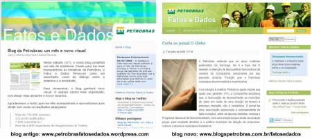 blog da petrobras: O antigo e o novo